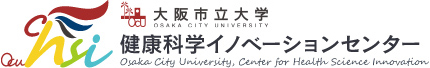大阪市立大学 健康科学イノベーションセンター スマートライフサイエンスラボ 人工知能研究部門